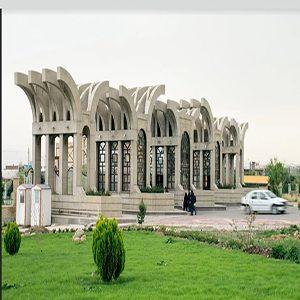 sardab-daneshgah-1-1.jpg
